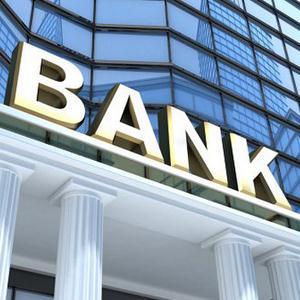 Банки Южно-Курильска