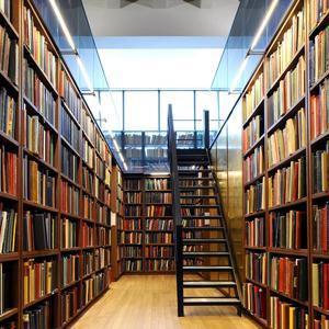 Библиотеки Южно-Курильска