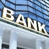 Банки в Южно-Курильске