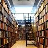 Библиотеки в Южно-Курильске