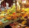Рынки в Южно-Курильске